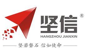 山东坚信防爆电器销售中心Logo