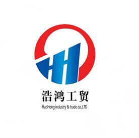 山东浩鸿机械制造bwin登录入口Logo