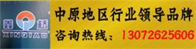 新乡大桥起重机械有限公司Logo