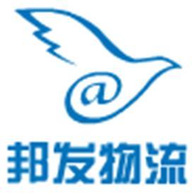 佛山市南海区邦发物流有限公司Logo