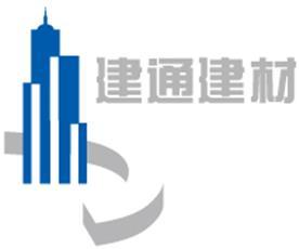衡水建通新材料科技有限公司Logo