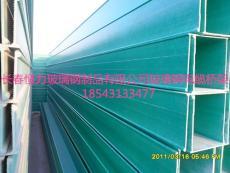 2016长春玻璃钢电缆桥架厂家批发价格