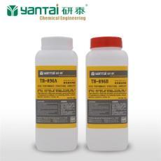 THG-8607单组份耐高温环氧结构胶