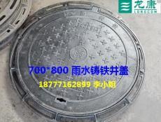 广西北海DN800球墨铸铁井盖