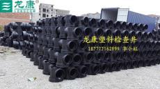 广西梧州315塑料检查井