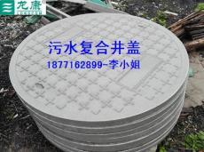 广西钦州复合井盖