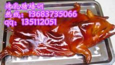 烤乳猪加盟脆皮烤香猪培训烤香猪烤乳鸽配方