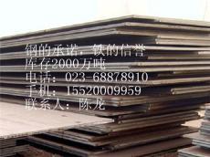 50锰钢板