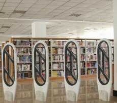 装徐州常州图书馆防盗器可组成多通道