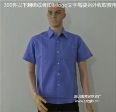 定制工衣短袖夏季襯衫工作服男女裝廠服定做