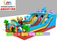 四川泸州72平儿童充气滑梯现货 鲨鱼充气垫