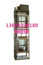 北戴河传菜电梯载货电梯