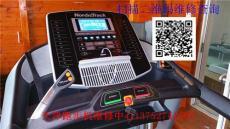 津门跑步机维修天津最专业公司为您服务