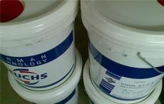 福斯CA-LT50润滑脂 RENOLIT CA-LT50耐水脂
