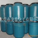 供應高遮蓋滲透漿 仿活性拔印效果水漿