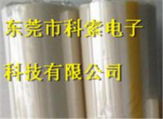 PEN薄膜635F白色小管芯膠帶寺岡635F/636F