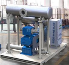油气混输撬装机组厂家 油气混输泵公司 油气