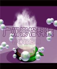 销广东汕头印花厂专用长效微**香味水乳液