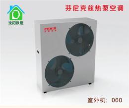 沈阳热泵空调 锅炉改造清洁能源 空气源热泵