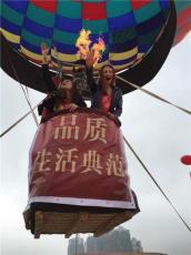 百色熱氣球租賃 百色載人熱氣球租賃價格