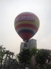 東興熱氣球租賃 東興載人熱氣球租賃出租價