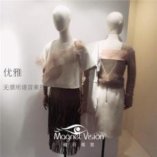 半身女装模特道具MV14包布半身女模特