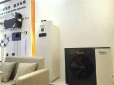 伊蕾科斯空气能地暖空调一体机 省电又省钱
