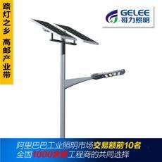 專業生產led太陽能路燈城市道路照明專用