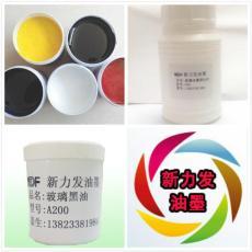 印刷玻璃油墨
