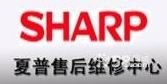 上海夏普復印機粉盒專賣店SHARP硒鼓更換