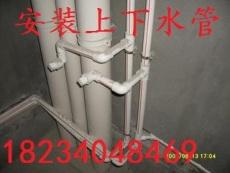太原大南门安装热水器花洒混水阀维修电路灯
