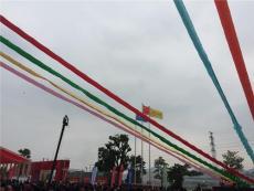 慶典彩虹飛布廣州出租七彩飛布啟動道具