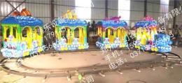 豪华版海洋轨道火车游乐设备厂家