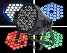 54颗3W全彩LED帕灯