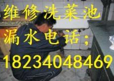 太原西客站维修电路跳闸安装灯具水管水龙头