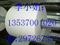 供應超輕格拉辛離型紙/超輕白色格拉辛離型