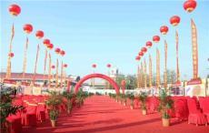 上海禮儀慶典公司--恒霆文化傳播