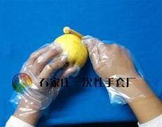 家務餐飲食品衛生手套