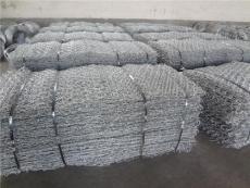 邊坡防護網 格賓網 石籠網