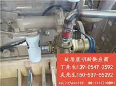 销售康明斯ISF2.8 北汽轻卡 电控喷油器 海