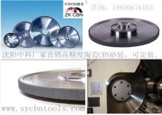 高精度陶瓷cbn砂轮磨曲轴专用沈阳中科磨具