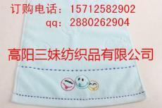 純棉童巾毛巾 商品詳情