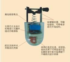 廠家供應戶外架空型四合一線路故障指示器