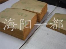 防锈包装纸