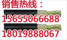 YHD耐寒电缆 YHD耐低温电缆高质量保证