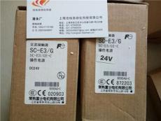 滄燦吳4LF201-RATL東方馬達