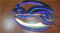 不锈钢LED发光标志造型 玫瑰金不锈钢LOGO