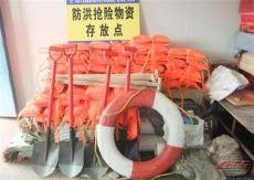 抗洪抢险救援器材工具