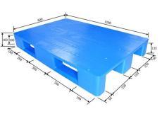 天津市平板塑料托盘图片 易清洁垫仓板