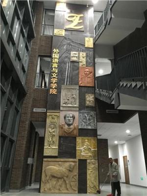 供应玻璃钢校园浮雕 雕塑 景观雕塑